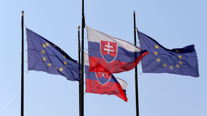 В МИД Словакии раскрыли детали новых санкций ЕС против России