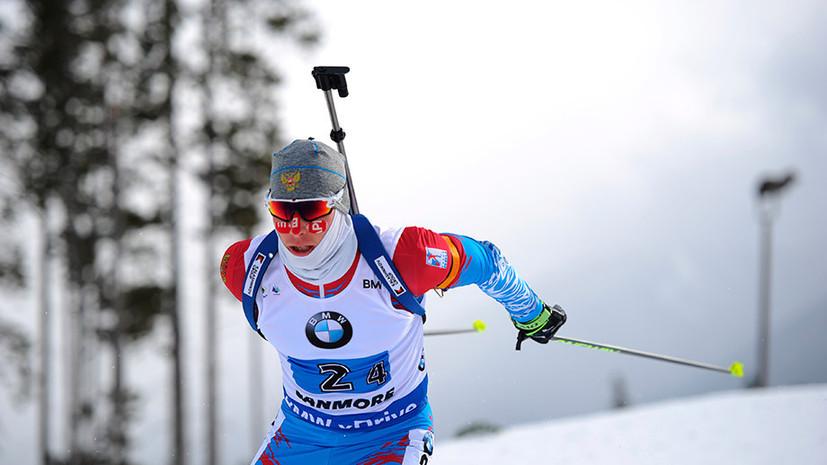 Российский биатлонист Поварницын признался, что любит США