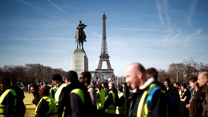 МИД России предупредил о протестах «жёлтых жилетов» во Франции 23 февраля