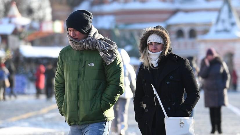 В Гидрометцентре предупредили о -16 °С в ночь на 23 февраля в Москве