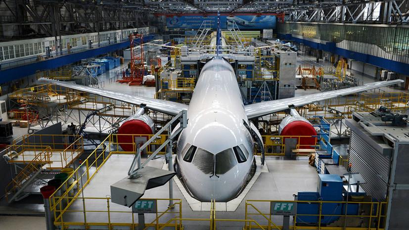 Запуск в серию самолёта МС-21 перенесён из-за санкций США