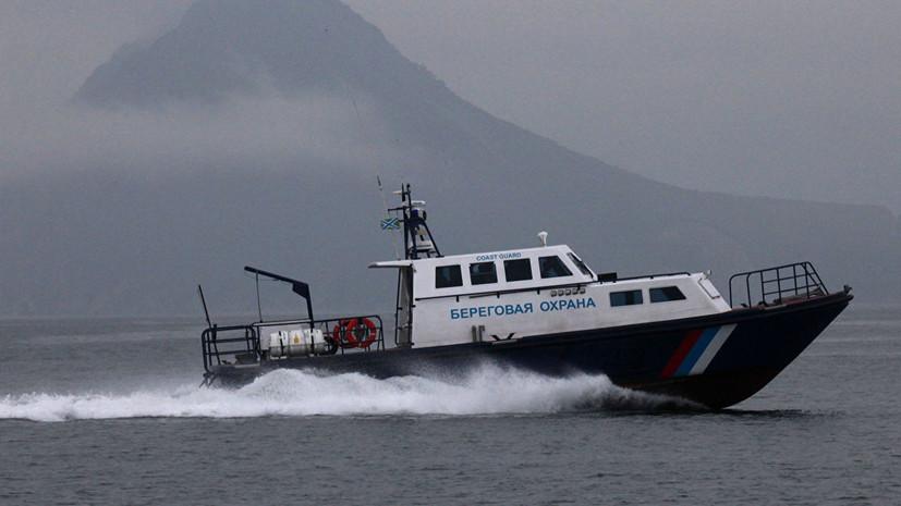 МИД Южной Кореи сообщил о задержании в России рыболовного судна