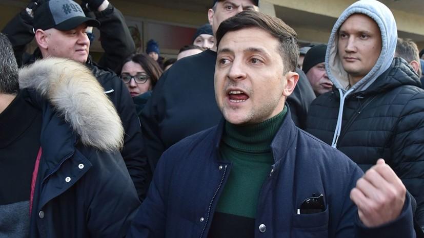 Опрос: Зеленский продолжает лидировать в президентском рейтинге