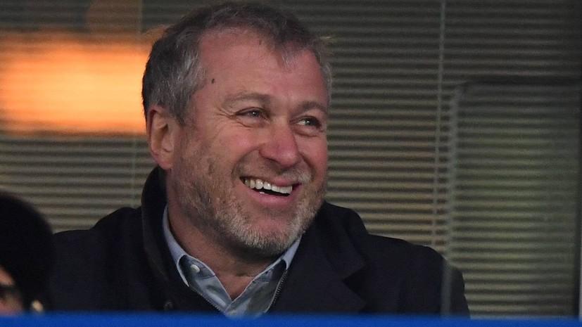Абрамович попал в рейтинг самых состоятельных владельцев футбольных клубов