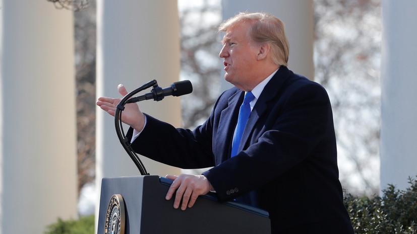«Ошеломляющие обвинения»: как республиканцы намерены раскрыть «бюрократический заговор» против Трампа