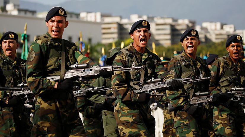 Шантаж во имя «демократии»: Трамп выдвинул ультиматум военнослужащим Венесуэлы
