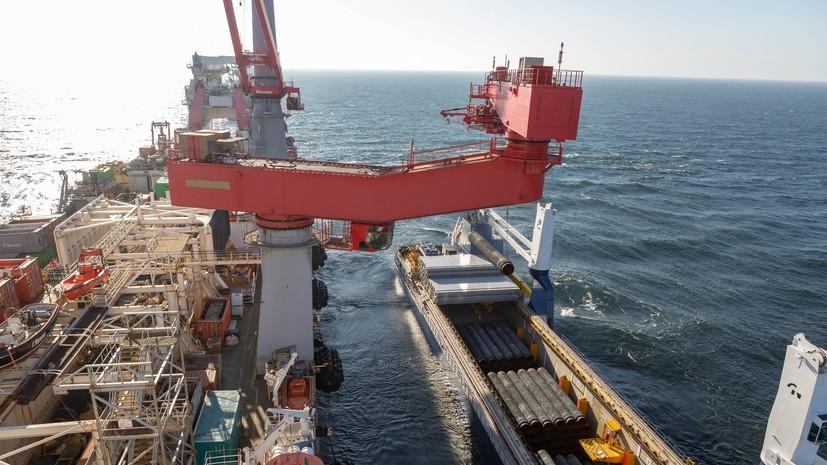 В Австрии предрекли конец монополии Украины на транзит газа