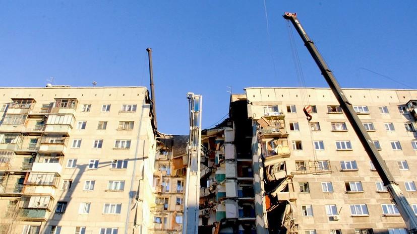 В Магнитогорске начался поквартирный обход в доме, где произошёл взрыв газа