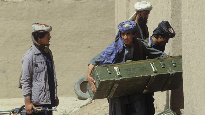 АТЦ: в Афганистане действуют более 20 террористических группировок