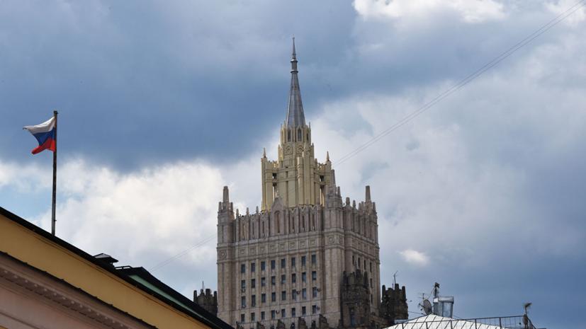 В МИД рассказали о плотном контакте России и США по Сирии