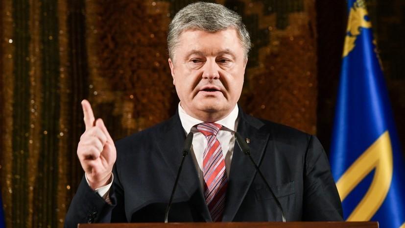 Порошенко заявил об отмене властями США встреч с Россией