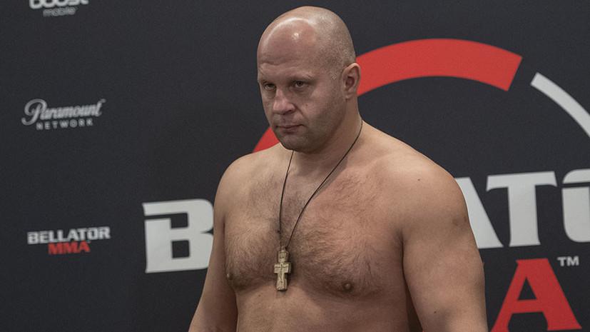 «Хорват был бы не против реванша»: Фёдор Емельяненко может провести бой с Мирко Филиповичем в Москве