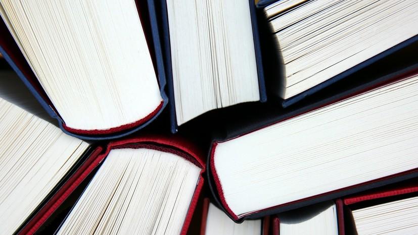 Власти Крыма сообщили об изъятиииз школ спорных учебников по истории