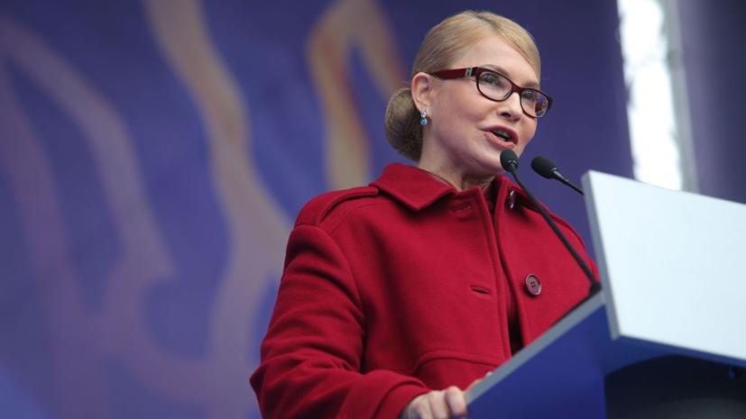 Тимошенко заявила о двух уголовных делах по кампании Порошенко