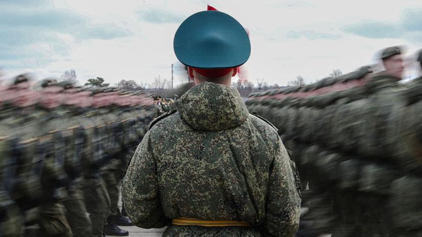 Эксперт оценил запрет российским военным размещать служебные данные в сети