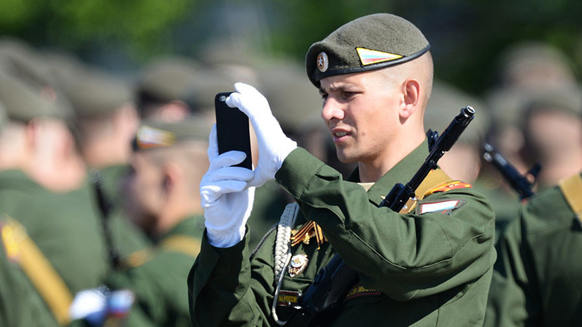 «Особый интерес»: Госдума запретила военным пользоваться гаджетами на службе