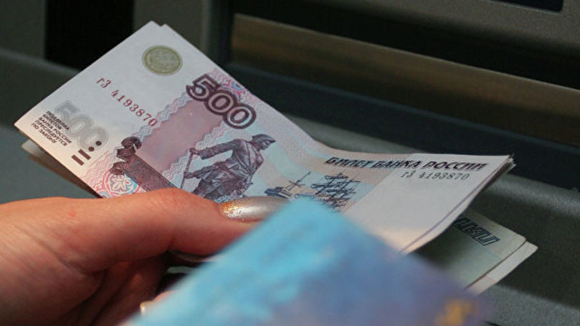 На Урале мужчина украл из банкомата 3 млн рублей