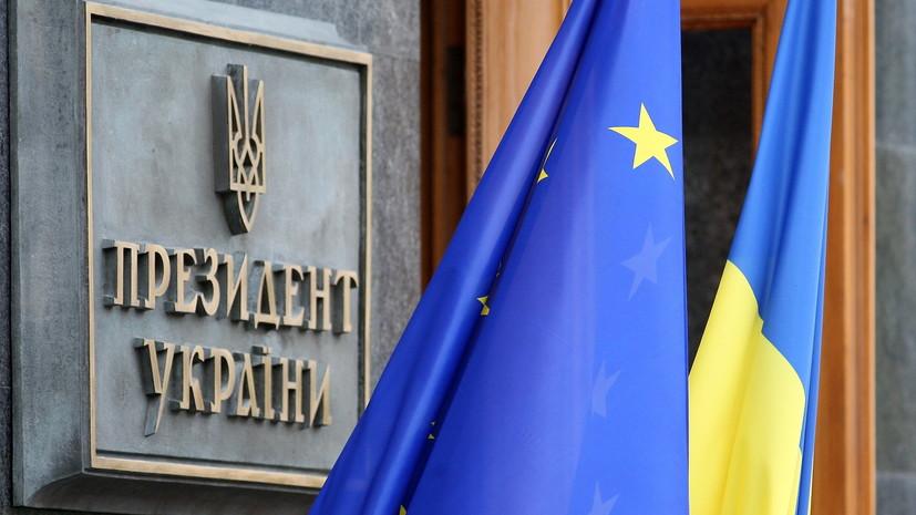 В Госдуме прокомментировали закон о курсе Украины в ЕС и НАТО