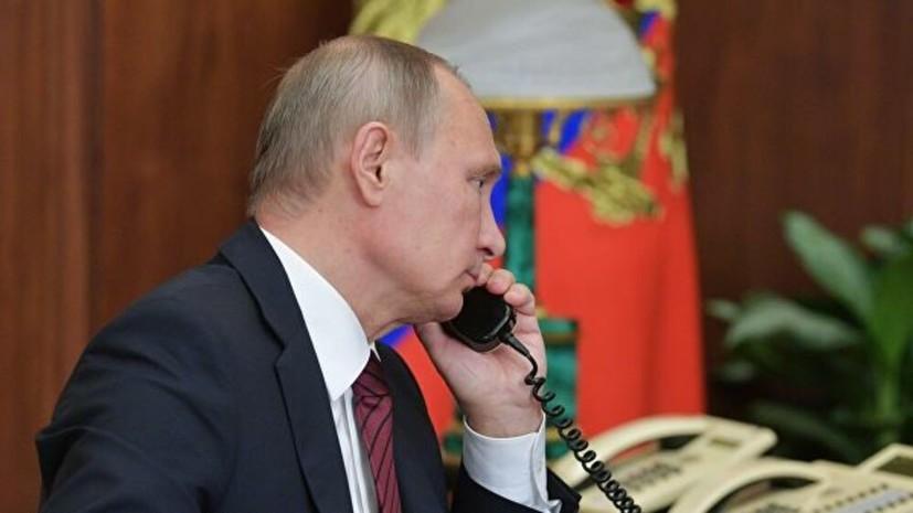 Путин обсудил с королём Саудовской Аравии ситуацию на рынке углеводородов