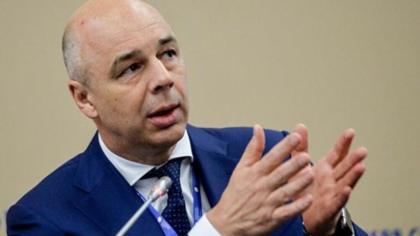 Силуанов поручил разработать электронный формат такс-фри