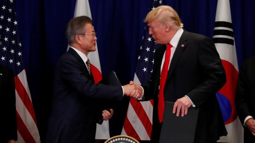 Трамп обсудил с Мун Чжэ Ином предстоящий саммит США и КНДР