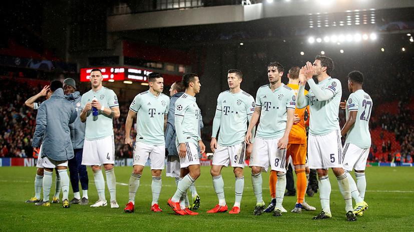 Засуха в Лиге чемпионов: матчи «Ливерпуль» — «Бавария» и «Лион» — «Барселона» завершились нулевыми ничьими