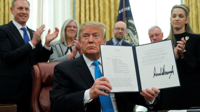 Эксперт оценил подписание Трампом меморандума о создании Космических сил США