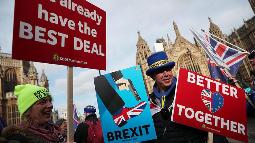 Туманные перспективы: сможет ли Великобритания в намеченные сроки покинуть ЕС