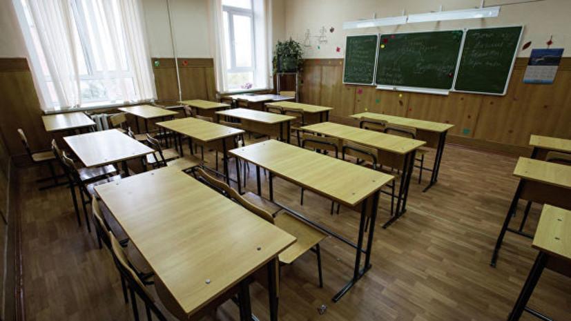 В Приморье проверяют сообщения о самосуде родителей над школьником