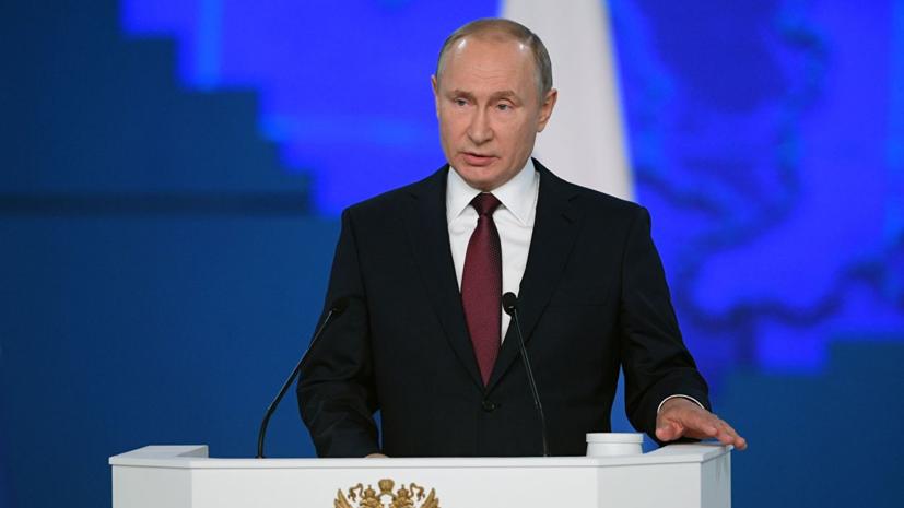Путин предложил поднять планку выплат на первого и второго ребёнка