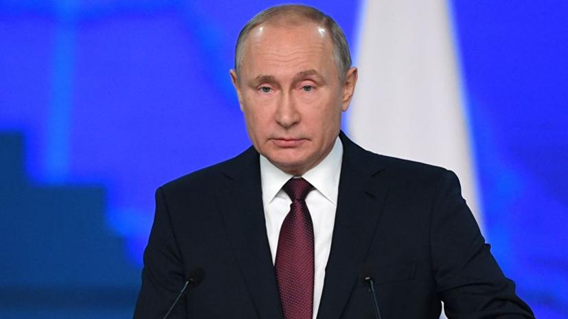 Путин призвал ввести ипотечные каникулы в России