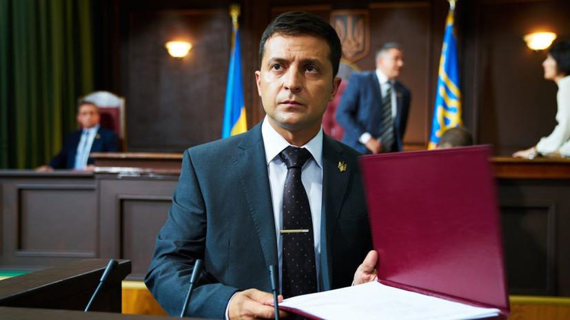 В Госдуме прокомментировали лидерство Зеленского в президентском рейтинге на Украине