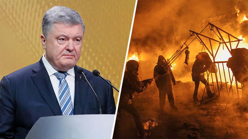 «Врёт всей стране»: Порошенко рассказал, как лично выносил с Майдана погибших