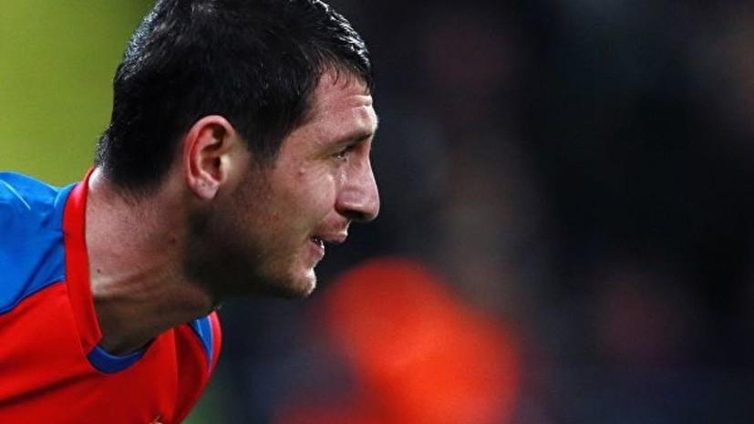 Гончаренко назвал травму Дзагоева большой потерей для ЦСКА