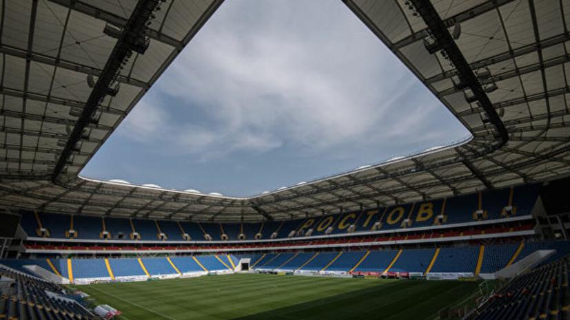 Семь российских стадионов претендуют на звание лучшей арены 2018 года
