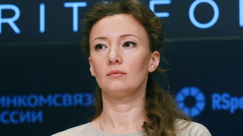 Кузнецова: число детей-инвалидов в России за год возросло на 3,7%
