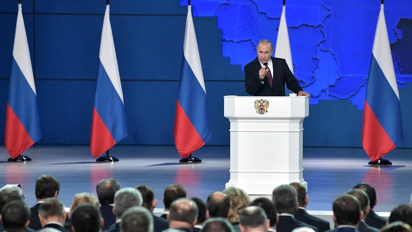 Косачёв прокомментировал послание Путина Федеральному собранию