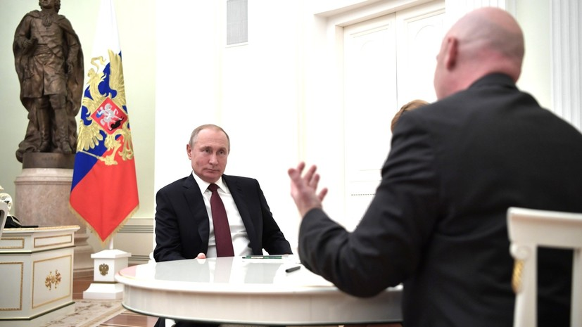 Путин: Россия активно занимается наследием чемпионата мира по футболу