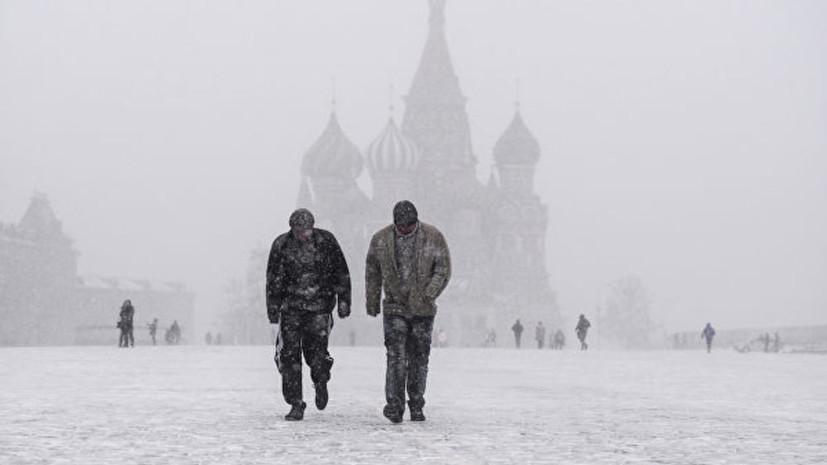 Синоптики прогнозируют метель в Москве