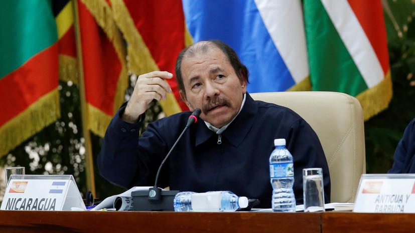 Болтон заявил, что дни правления главы Никарагуа сочтены