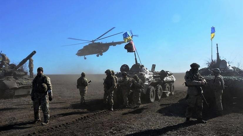 Украина провела учения с боевой стрельбой в Азовском море