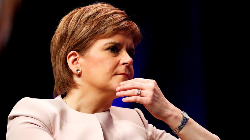 Глава Шотландии выразила надежду на обретение страной независимости после брексита
