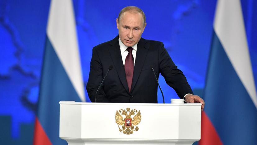 Путин заявил о теоретической угрозе отключения России от интернета