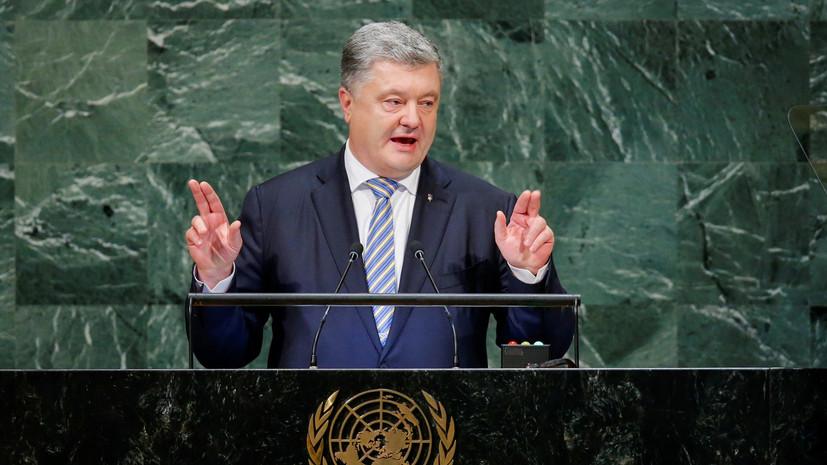 Порошенко допустил возможность техногенной катастрофы в Донбассе