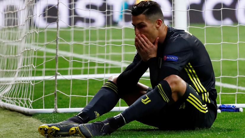 Голы на последних минутах, споры из-за VAR и провал Роналду: «Атлетико» и «Манчестер Сити» добыли победы в плей-офф ЛЧ