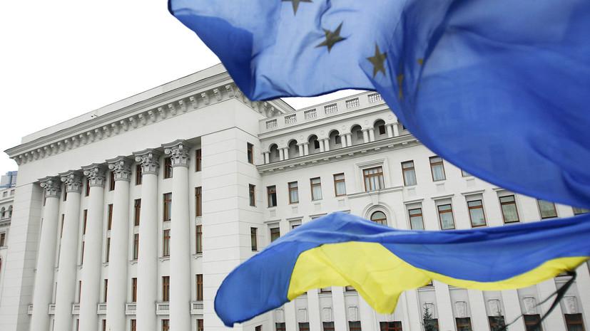 Закон о закреплении курса Украины в НАТО и ЕС вступил в силу