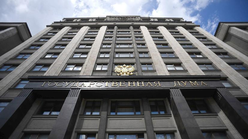 В Госдуме рассмотрят законопроект о возможности наследования пенсии