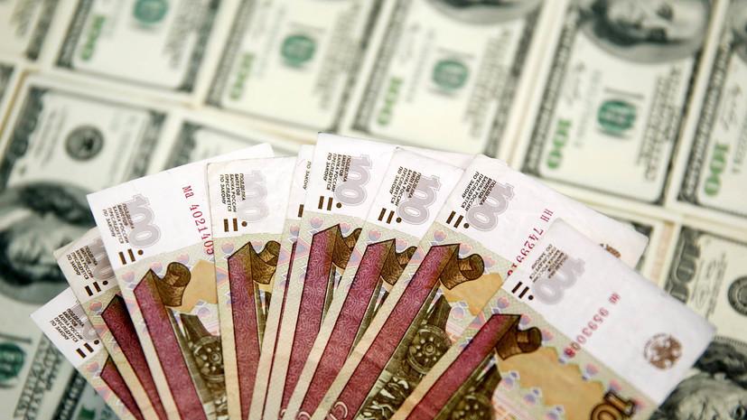 Фактор роста: рубль укрепляется на фоне заявлений Путина в послании Федеральному собранию