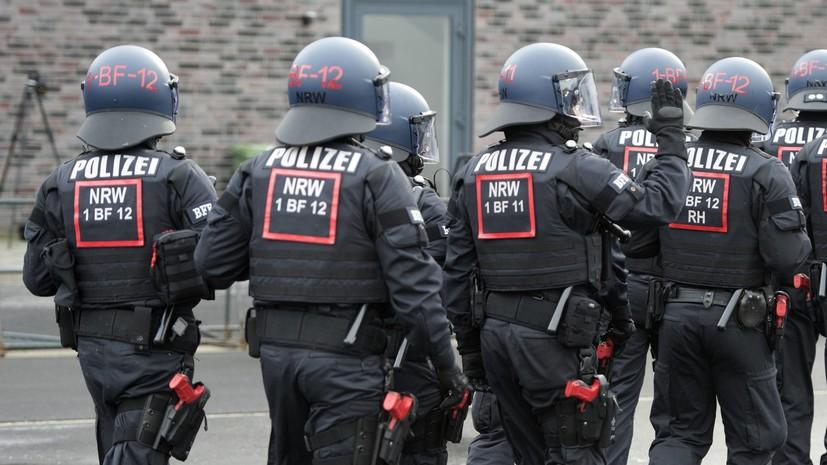В Германии полиция провела рейды в домах предполагаемых экстремистов