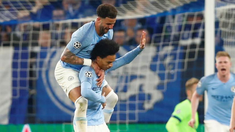 Футболист «Манчестер Сити» Сане рассказал о голе в ворота воспитавшей его команды